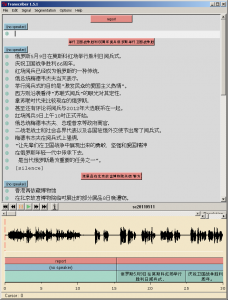 screenshot-Transcriber project file